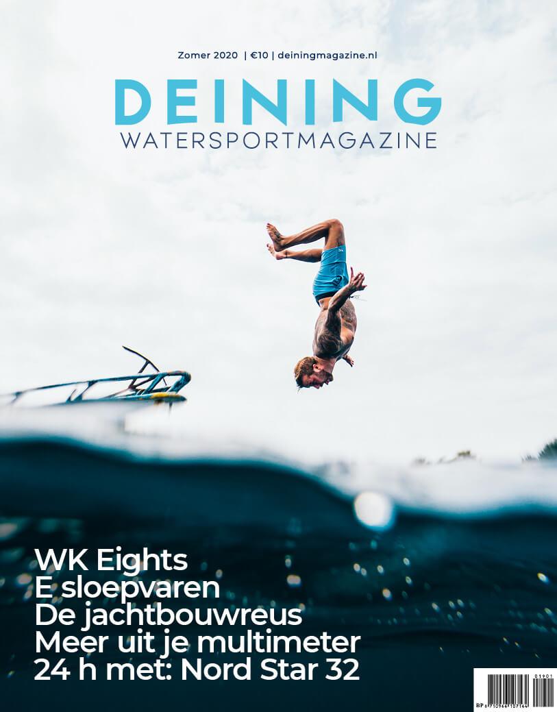 Cover Deining Magazine